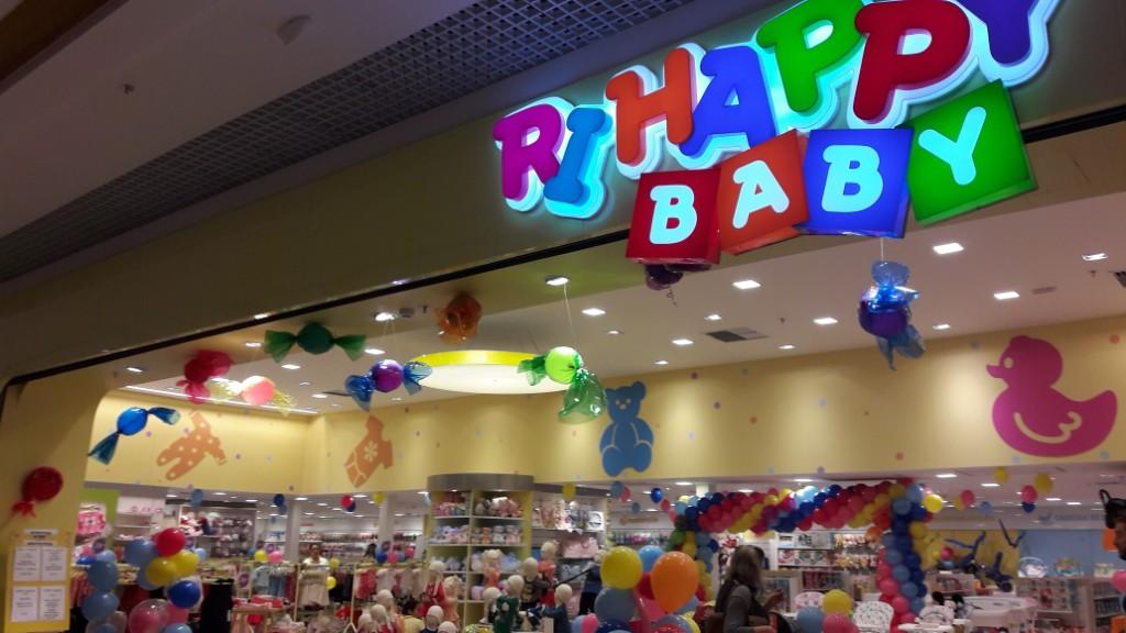 thumbnail_Ri Happy Baby - fechada (foto Divulgação da rede)